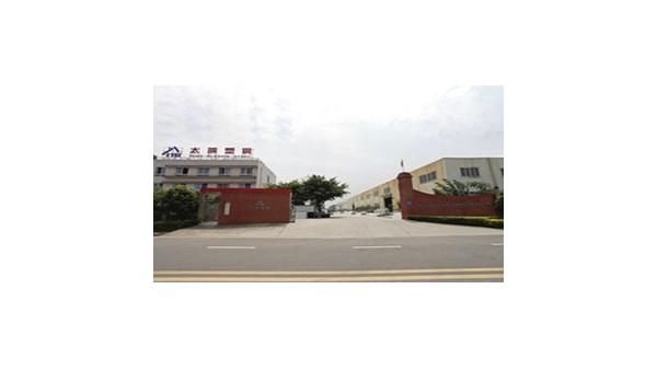 四川太萌集成墙面生产厂家
