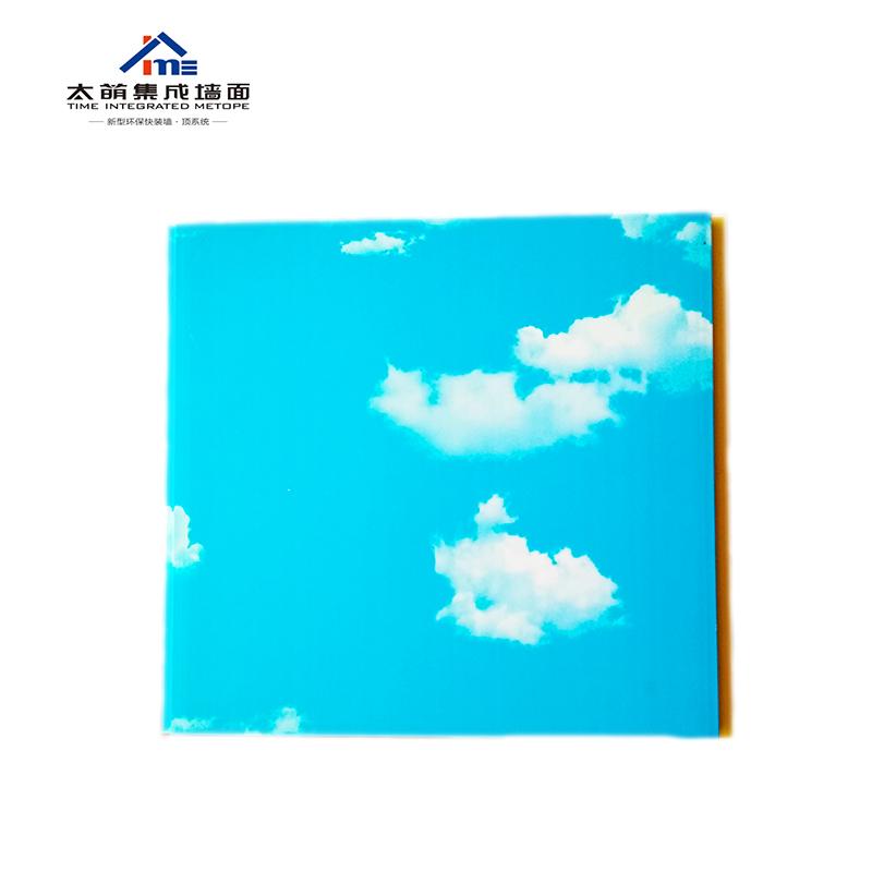 1蓝天白云1