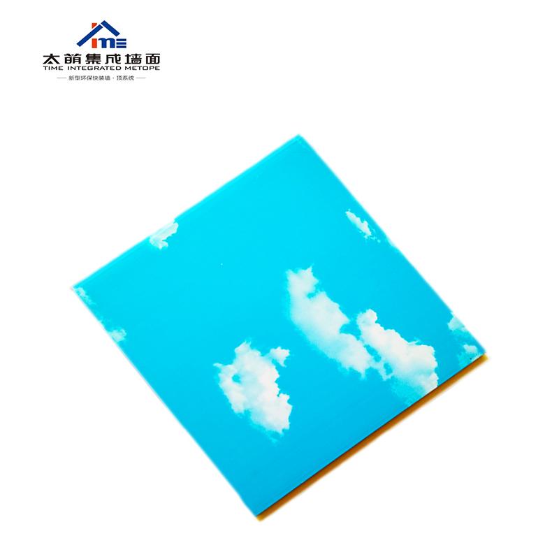 1蓝天白云